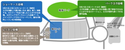 Locationmap_4