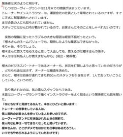 20131031_84249_2